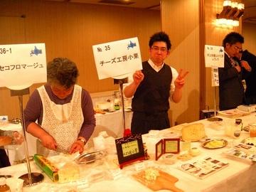 Blog_008_2